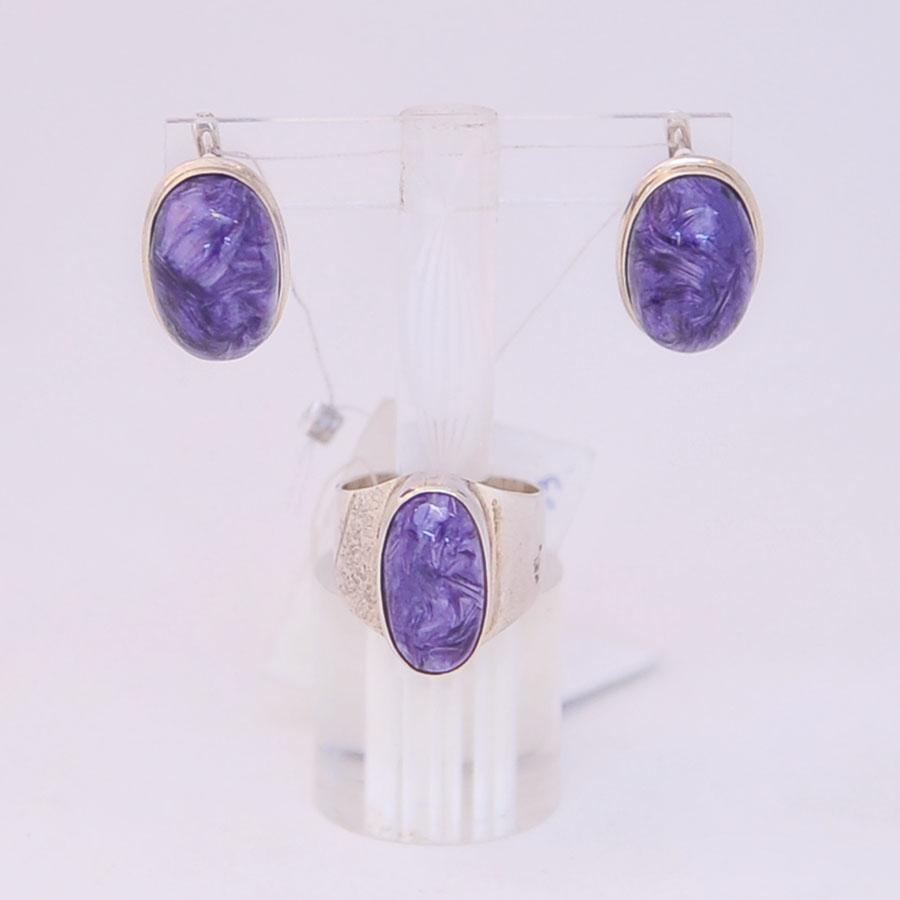 Комплект серьги + кольцо из чароита, овал, серебро