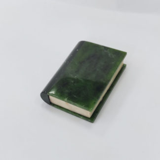 Нефрит книжка#02-6-06